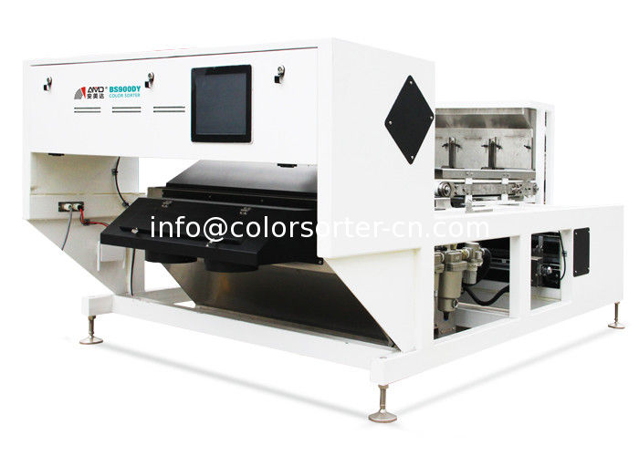 Hazelnut Color Sorting Machine,optical sorting equipment for hazelnuts